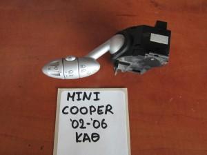 Mini cooper 02-06 διακόπτης φώτων-φλάς