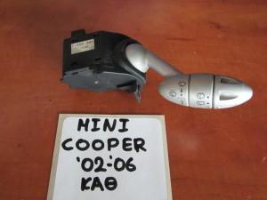 Mini cooper 02-06 διακόπτης υαλοκαθαριστήρων