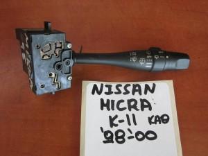 nissan micra k11 98 00 diakoptis ialokatharistiron 300x225 Nissan Micra K11 1998 2000 διακόπτης υαλοκαθαριστήρων