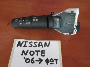 Nissan note 06 διακόπτης φώτων-φλάς