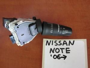 nissan note 06 diakoptis ialokatharistiron 300x225 Nissan Note 2006 2013 διακόπτης υαλοκαθαριστήρων