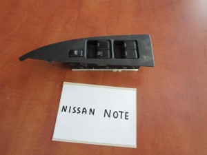 nissan note 06 diakoptis parathiron empros aristeros tetraplos 300x225 Nissan Note 2006 2013 διακόπτης παραθύρων εμπρός αριστερός (τετραπλός)