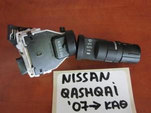 nissan qashqai 07 diakoptis ialokatharistiron 300x225 Nissan QashQai 2006 2013 διακόπτης υαλοκαθαριστήρων