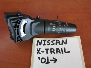 nissan x trail 01 diakoptis ialokatharistiron 300x225 Nissan X Trail 2001 2007 διακόπτης υαλοκαθαριστήρων