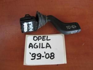 opel agila 99 08 diakoptis ialokatharistiron 300x225 Opel Agila 1999 2008 διακόπτης υαλοκαθαριστήρων