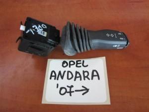 Opel antara 07 διακόπτης φώτων-φλάς