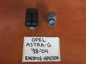 opel astra g 98 04 diakoptis parathirou empros aristeros 300x225 Opel Astra G 1998 2004 διακόπτης παραθύρου εμπρός αριστερός