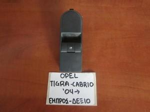opel tigra cabrio 04 diakoptis parathirou empros dexios 300x225 Opel Tigra Cabrio 2004 2009 διακόπτης παραθύρου εμπρός δεξιός