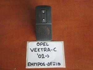 Opel vectra C 02 διακόπτης παραθύρου εμπρός δεξιός