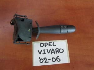 Opel vivaro 02-06 διακόπτης υαλοκαθαριστήρων