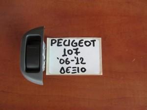 Peugeot 107 06-12 διακόπτης παραθύρου εμπρός δεξιός