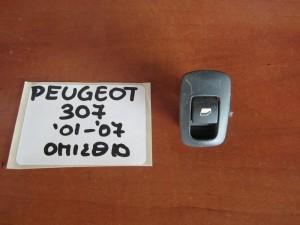 peugeot 307 01 07 diakoptis parathirou piso dexios aristeros 300x225 Peugeot 307 2001 2008 διακόπτης παραθύρου πίσω δεξιός αριστερός