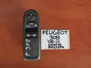 peugeot 308 08 14 diakoptis parathirou empros aristeros diplos 300x225 Peugeot 308 2008 2013 διακόπτης παραθύρου εμπρός αριστερός (διπλός)