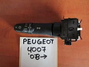 peugeot 4007 08 diakoptis foton 300x225 Peugeot 4007 2007 2012 διακόπτης φώτων