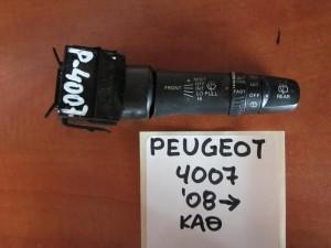 Peugeot 4007 08 διακόπτης υαλοκαθαριστήρων