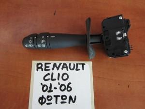 renault clio 01 06 diakoptis foton flas 300x225 Renault Clio 2001 2006 διακόπτης φώτων φλάς