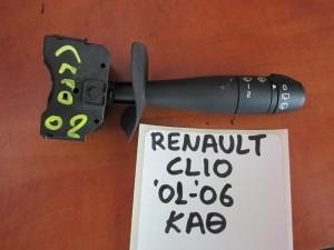 renault clio 01 06 diakoptis ialokatharistiron 300x225 Renault Clio 2001 2006 διακόπτης υαλοκαθαριστήρων