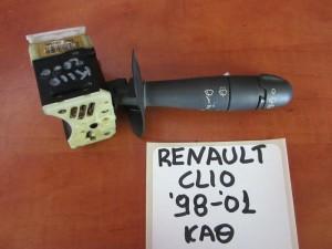 renault clio 98 01 diakoptis ialokatharistiron 300x225 Renault Clio 1998 2001 διακόπτης υαλοκαθαριστήρων