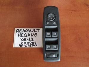 renault megane 08 14 diakoptis parathirou empros aristeros 300x225 Renault Megane 2008 2016 διακόπτης παραθύρου εμπρός αριστερός