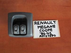 renault megane coupe 96 02 diakoptis parathirou empros aristeros 300x225 Renault Megane Coupe 1996 2002 διακόπτης παραθύρου εμπρός αριστερός