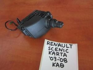 renault scenic 03 08 diakoptis ialokatharistiron 300x225 Renault Scenic 2003 2008 διακόπτης υαλοκαθαριστήρων