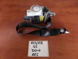 rover 45 2000 dexia zoni 300x225 Rover 45 2000 2005 δεξιά ζώνη