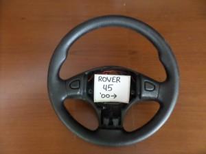 Rover 45 2000 βολάν