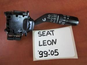 seat leon 99 05 diakoptis ialokatharistiron 300x225 Seat Leon 1999 2005 διακόπτης υαλοκαθαριστήρων