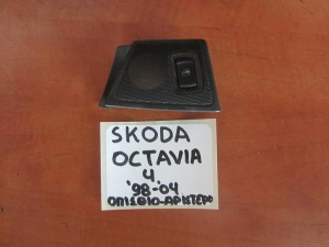 skoda octavia 4 98 04 diakoptis parathirou piso aristeros 300x225 Skoda Octavia 4 1997 2010 διακόπτης παραθύρου πίσω αριστερός