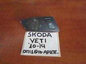 Skoda Yeti 10-14 διακόπτης παραθύρου πίσω αριστερός-δεξιός