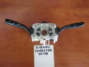 Subaru Forester 2003-2009 διακόπτης φώτων-φλάς καί υαλοκαθαριστήρων