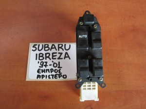 Subaru imbreza 97-01 διακόπτης παραθύρου εμπρός αριστερός (τετραπλός)