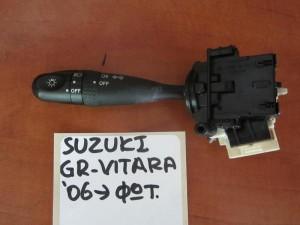 suzuki grand vitara 06 diakoptis foton flas 300x225 Suzuki Grand Vitara 2006 2015 διακόπτης φώτων φλάς