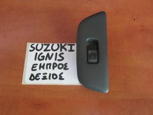 Suzuki ignis διακόπτης παραθύρου εμπρός δεξιός