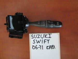 suzuki swift 06 11 diakoptis ialokatharistiron 300x225 Suzuki Swift 2005 2011 διακόπτης υαλοκαθαριστήρων