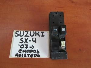 suzuki sx4 07 diakoptis parathirou empros aristeros diplos 300x225 Suzuki SX4 2007 2013 διακόπτης παραθύρου εμπρός αριστερός (διπλός)