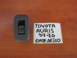 toyota auris 07 10 diakoptis parathirou empros dexios 300x225 Toyota auris 2007 2013 διακόπτης παραθύρου εμπρός δεξιός