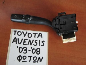 toyota avensis 03 08 diakoptis foton flas 300x225 Toyota avensis 2003 2009 διακόπτης φώτων φλάς