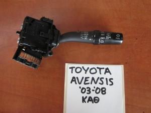 toyota avensis 03 08 diakoptis ialokatharistiron 300x225 Toyota avensis 2003 2009 διακόπτης υαλοκαθαριστήρων