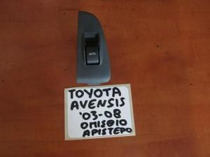 toyota avensis 03 08 diakoptis parathirou piso aristeros 300x225 Toyota avensis 2003 2009 διακόπτης παραθύρου πίσω αριστερός