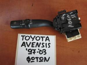 toyota avensis 97 03 diakoptis foton flas 300x225 Toyota avensis 1997 2003 διακόπτης φώτων φλάς