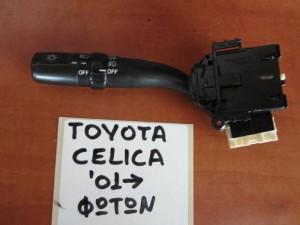 toyota celica 01 diakoptis foton flas 300x225 Toyota celica 2000 2006 διακόπτης φώτων φλάς