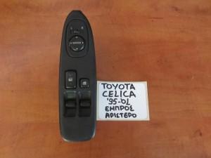 toyota celica 95 01 diakoptis parathirou empros aristeros diplos 300x225 Toyota celica 1993 1999 διακόπτης παραθύρου εμπρός αριστερός (διπλός)