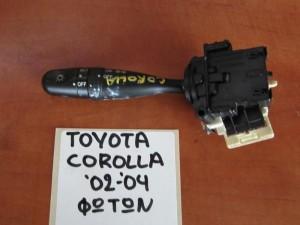 toyota corolla 02 04 diakoptis foton flas 300x225 Toyota corolla 2002 2006 διακόπτης φώτων φλάς