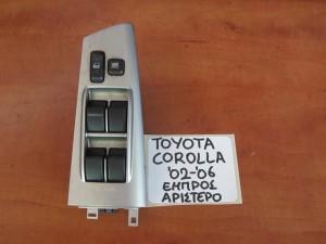toyota corolla 02 06 5thiro diakoptis parathirou empros aristeros 300x225 Toyota corolla 2002 2006 διακόπτης παραθύρου εμπρός αριστερός