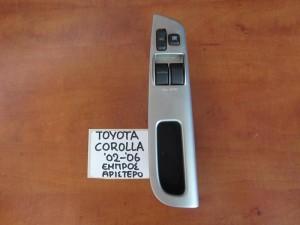toyota corolla 02 06 diakoptis parathirou empros aristeros diplos asimi plesio 300x225 Toyota corolla 2002 2006 διακόπτης παραθύρου εμπρός αριστερός (διπλός ασημί πλαίσιο)