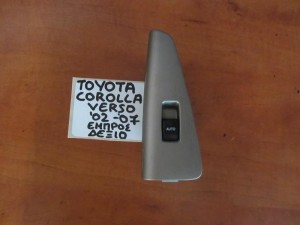 Toyota corolla verso 02-07 διακόπτης παραθύρου εμπρός δεξιός