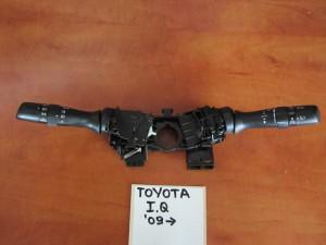 Toyota IQ 09 διακόπτης φώτων-φλάς και υαλοκαθαριστήρων