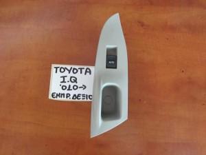 toyota iq 09 diakoptis parathirou empros dexios 300x225 Toyota IQ 09 διακόπτης παραθύρου εμπρός δεξιός