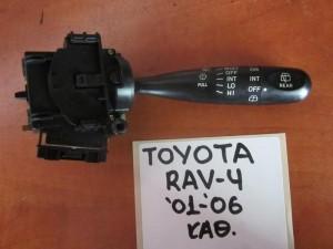 toyota rav 4 01 06 diakoptis ialokatharistiron 300x225 Toyota Rav 4 2001 2006 διακόπτης υαλοκαθαριστήρων